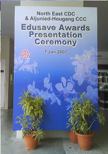 Banner Printing for ceremony