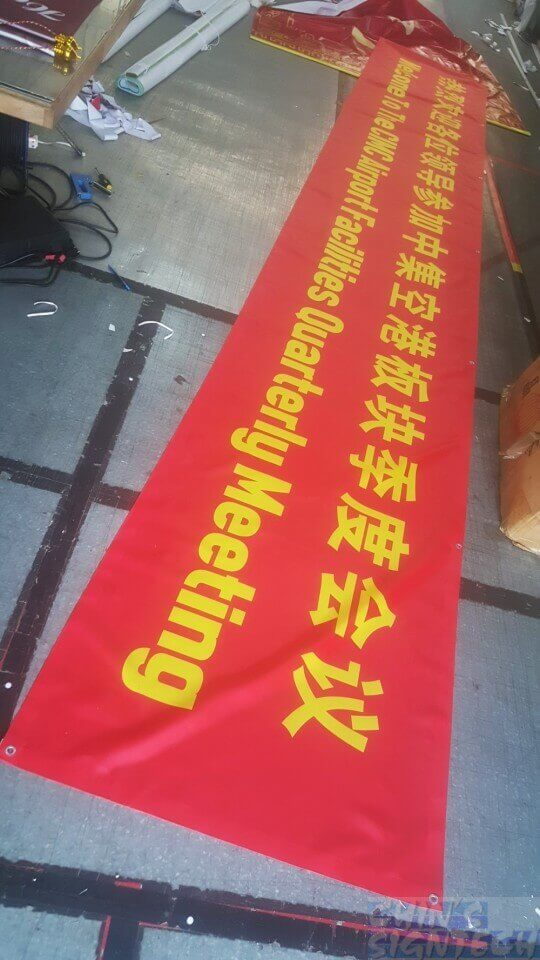 Satin fabric printing with chinese and english texts 5 x 0.9m