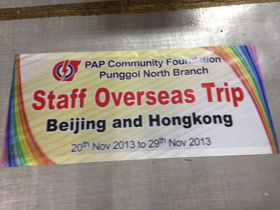 Fabric Banner Printing for oversea