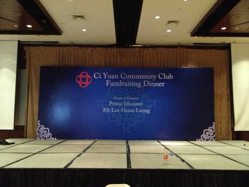 Backdrop Printing on Wooden Standing Frame Backdrop for fundraising dinner