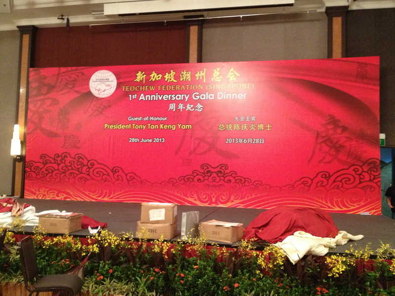 Banner Printing on Wooden Standing Frame Backdrop for Gala Dinner