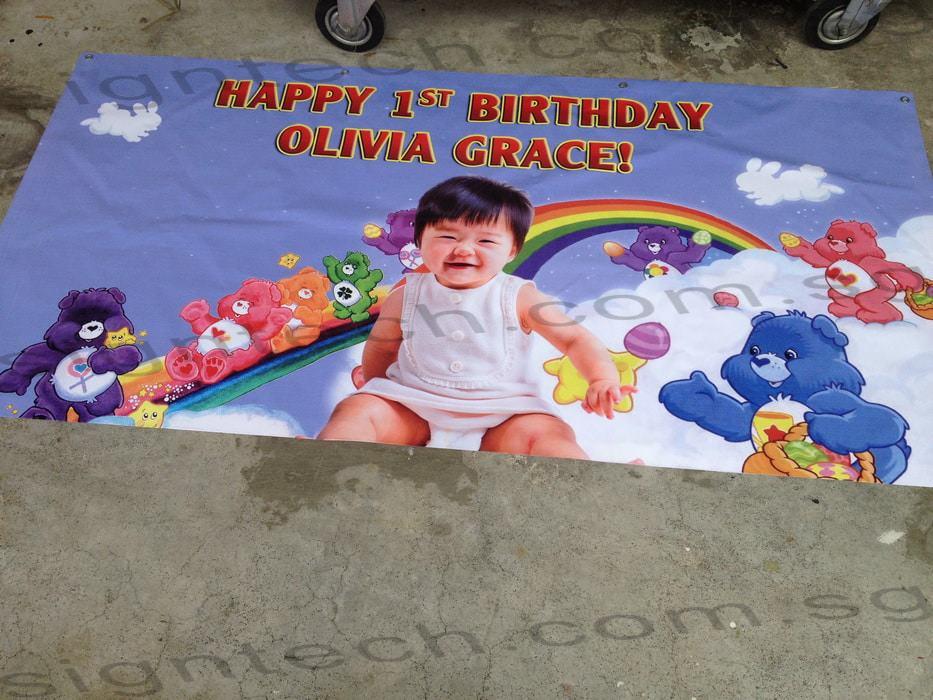 care bear birthday banner