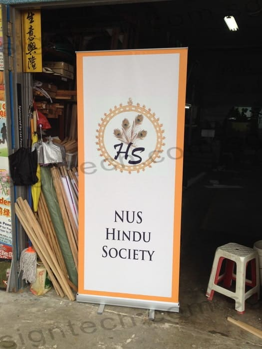 Pull up banner for NUS Hindu Society