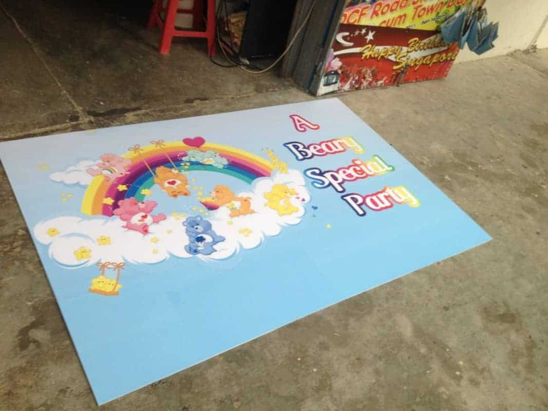 Care bear birthday banner