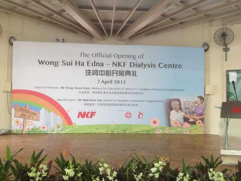 Backdrop Printing for NKF